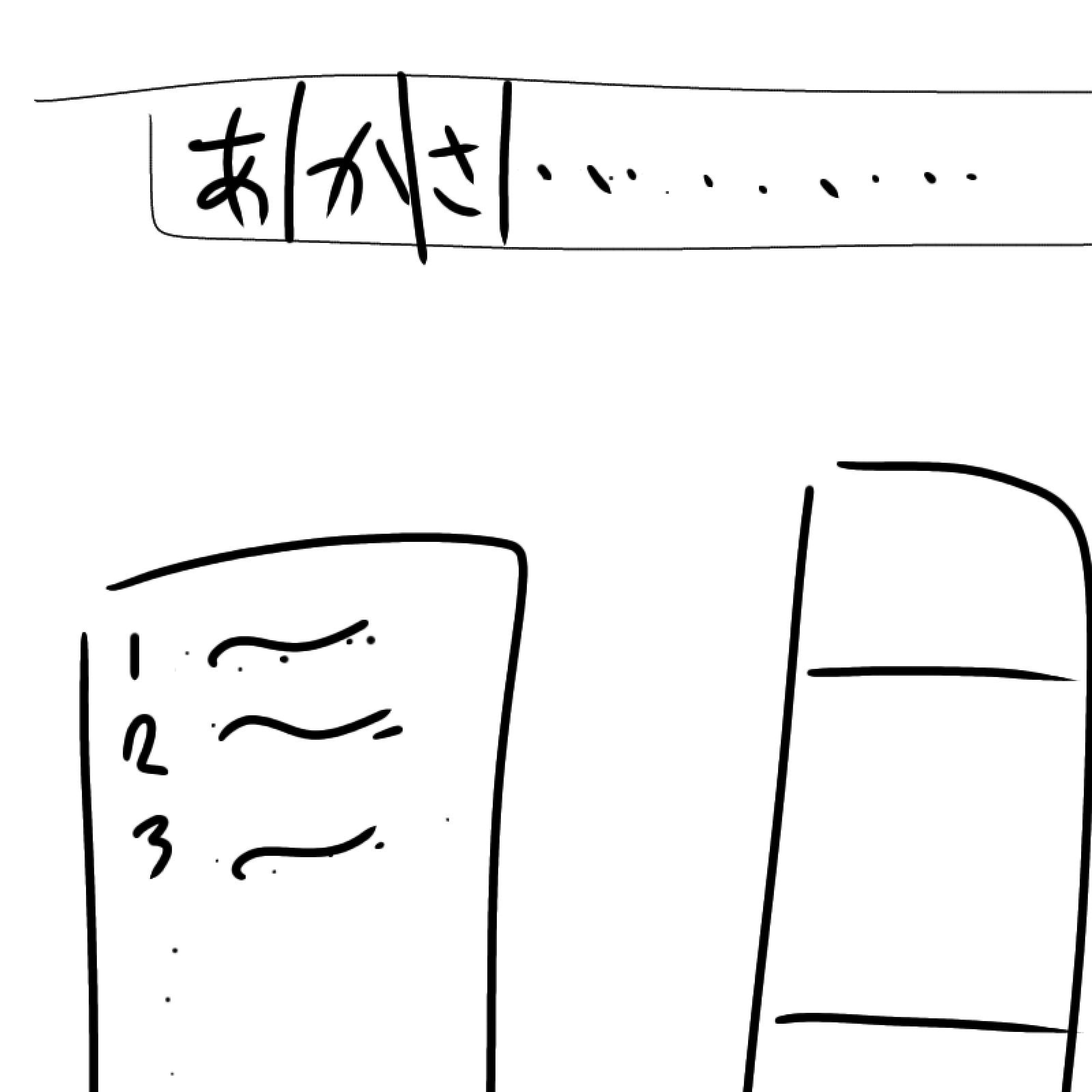 背景アイコン